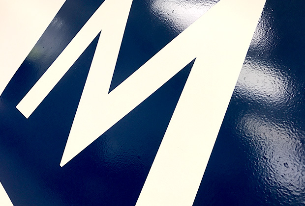Menzies Vinyl Graphic Signs Mississauga Printing Logo